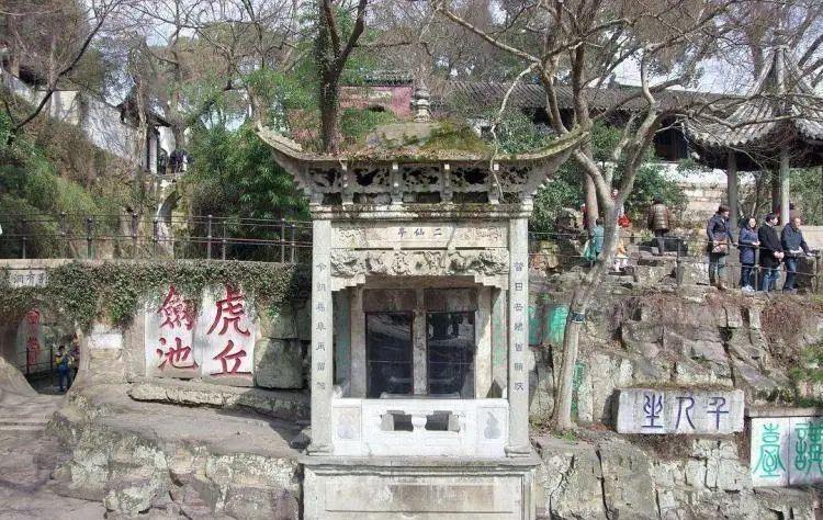 虎丘山景区内的这座亭子,原来和道教中的两位神仙有关