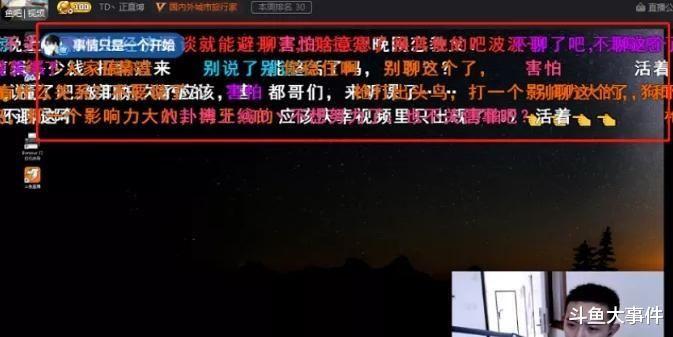 """长沙乡村敢死队突然下架""""经济课""""录像,叶子户外点评彡彡九户外!"""
