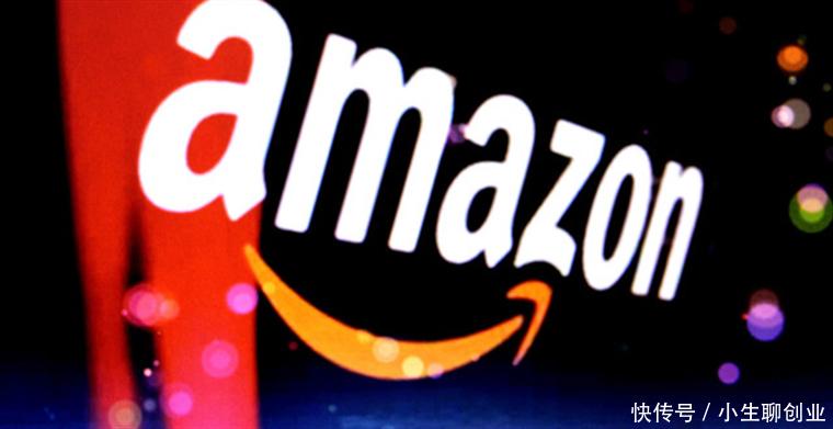 Amazon 小知识,fba国际货运是什么?fba头程国际货物运费计算方式是?