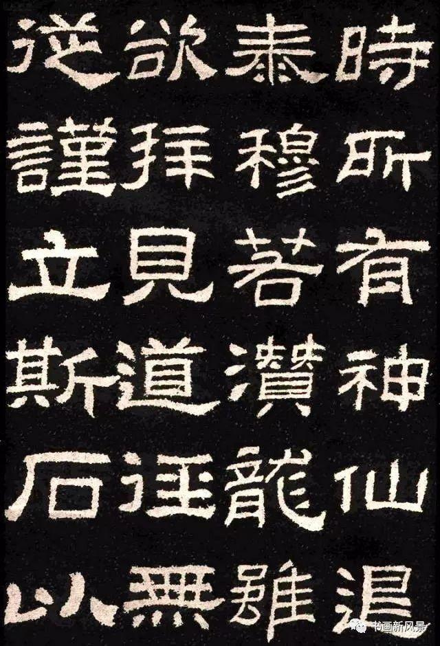 【草丁图书馆】这书法,不火不行!