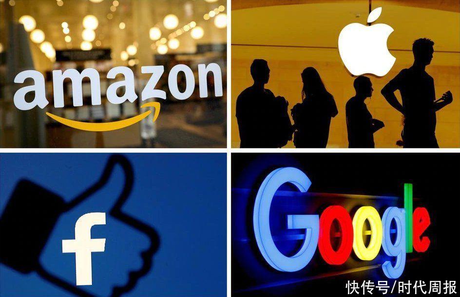 """G7聯手設置全球企業最低稅率,""""不交稅""""的科技巨頭為何集體支持?"""