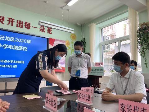 最全!徐州16所公办热点小学电脑派位名单出炉!