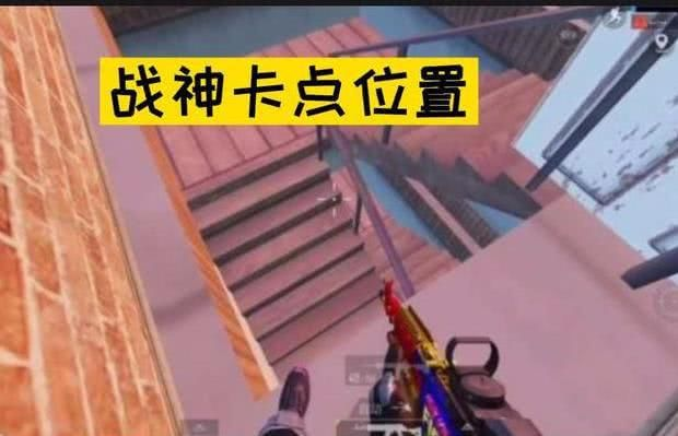 和平精英:玩家进入前5名时居然退出游戏,其中原因只有大神知道