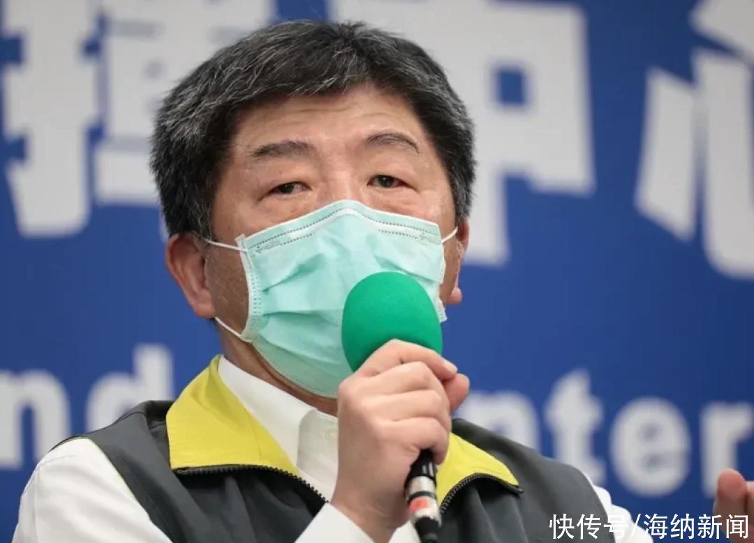 拒絕大陸疫苗後,臺當局要向美國求援?臺官員:美國自身都難保