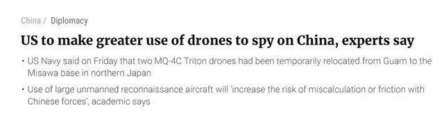 美國將派更多無人機監視中國
