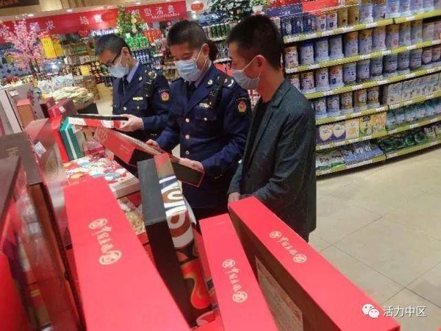城中区市场监督管理局开展中秋、国庆节前食品安全检查