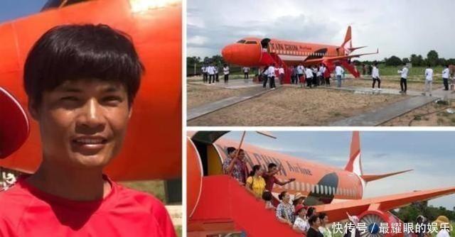 """柬埔寨小伙手工打造""""飞机"""" 吸引大量游客参观"""