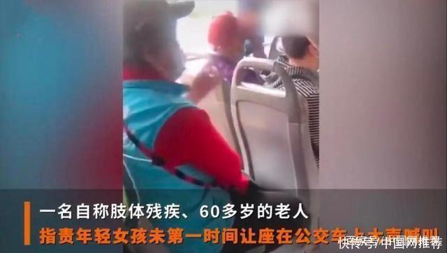 北京大媽怒罵女乘客:臭外地的!我正黃旗人