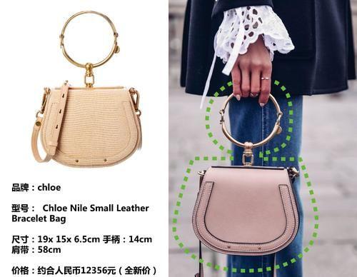Chloéit包大盘点,奢侈品包包别乱买,选对了才能时尚又保值!