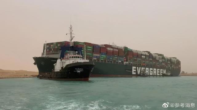 """埃及表態:封堵事件調查結束前,""""長賜""""號不得離開蘇伊士運河"""