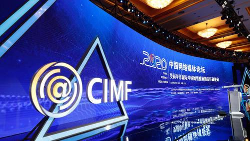 三大中央媒体都参加的这个高规格会上,马化腾、李彦宏为何聚焦这件事?