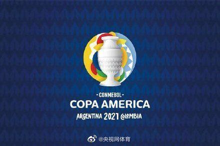 官方:美洲杯取消在阿根廷举办