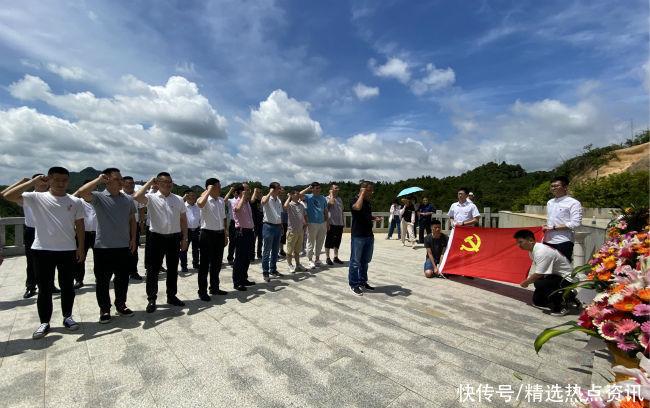 中建海峽廈門公司開展主題黨日活動