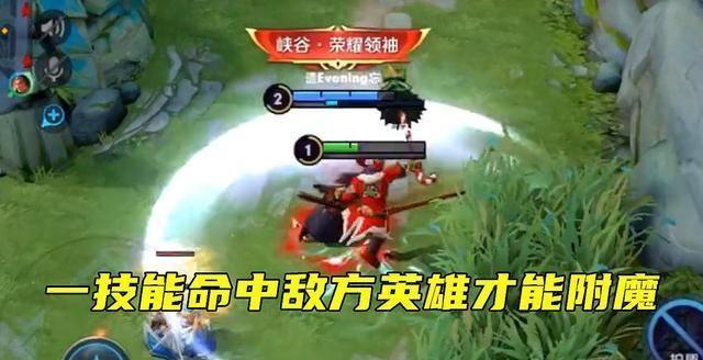 """王者荣耀:""""白刀流""""吕布火了,普攻伤害提升60%,这件神器关键"""