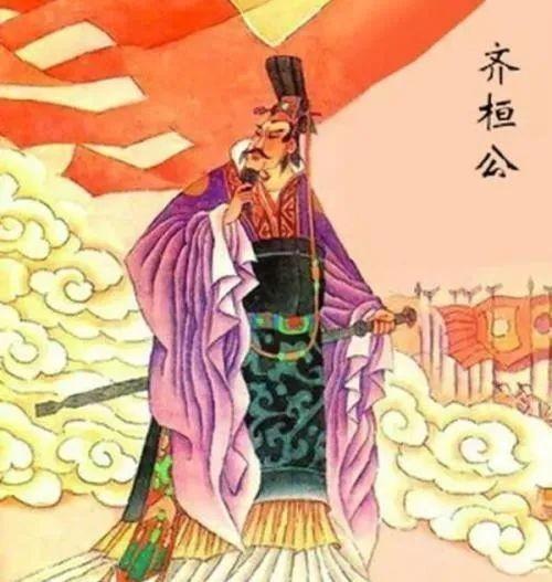 不计前嫌、选贤任能的齐桓公并未善终