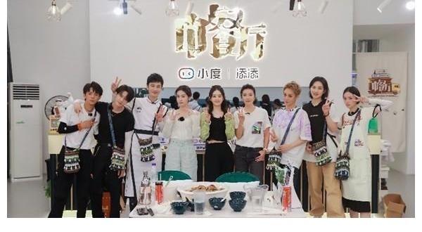 《中餐厅5》 收视率最高 赵 钻石 和大家的暖心互动