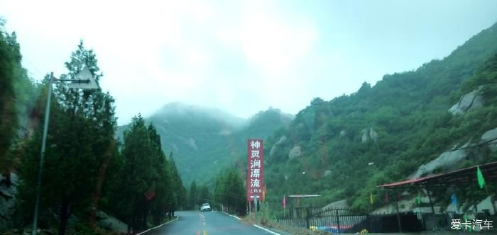 烟雨蒙蒙神灵寨,我来过,我喜欢!