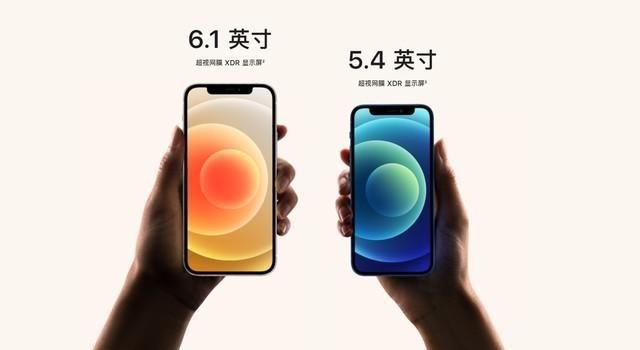 iphone|曝明年iPhone均支持5G mini机型去留成谜