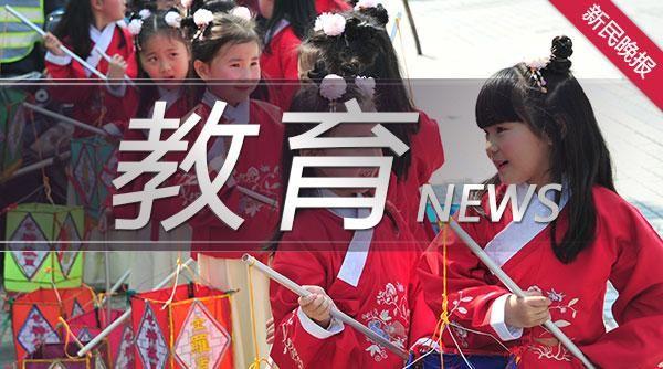 上海启动家庭教育指导师培养工程