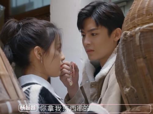 楊超越與侯明昊拍吻戲入戲太深,導演喊咔時,她的反應太不矜持