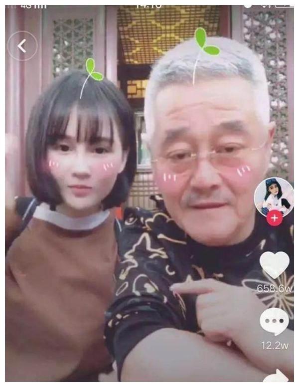 趙本山准女婿戴頭盔出境,儘管武裝森嚴,仍被網友扒出神秘身份