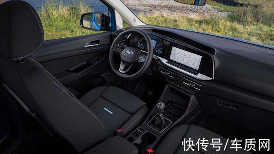 福特 基于开迪打造 福特Tourneo Connect官图发布