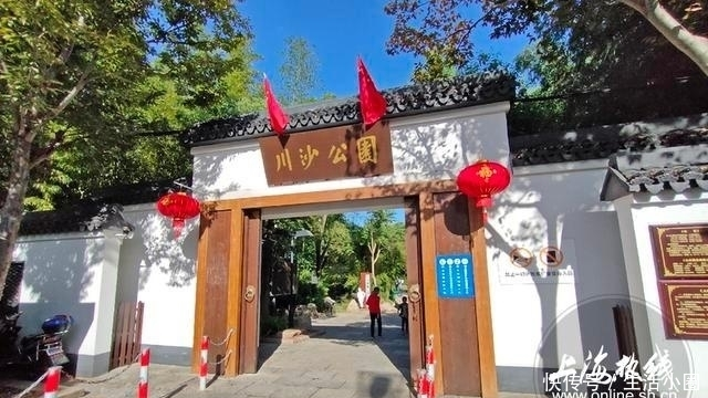 魔都100:遊覽上海川沙公園 這裏有比肩黃鶴樓的「江南明珠」