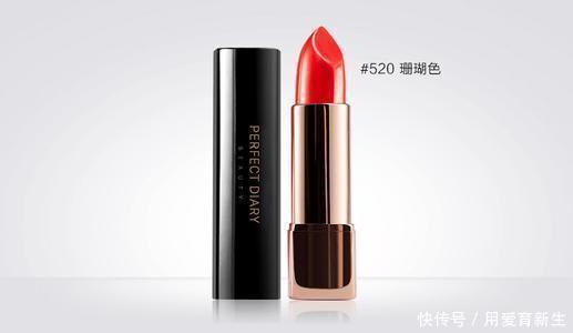用一次就想安利给全世界的化妆品,国货也上榜,你用过几个