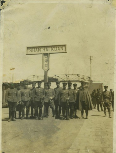 部队|长城抗战中,第40军表现怎么样?一个参谋长这样回忆