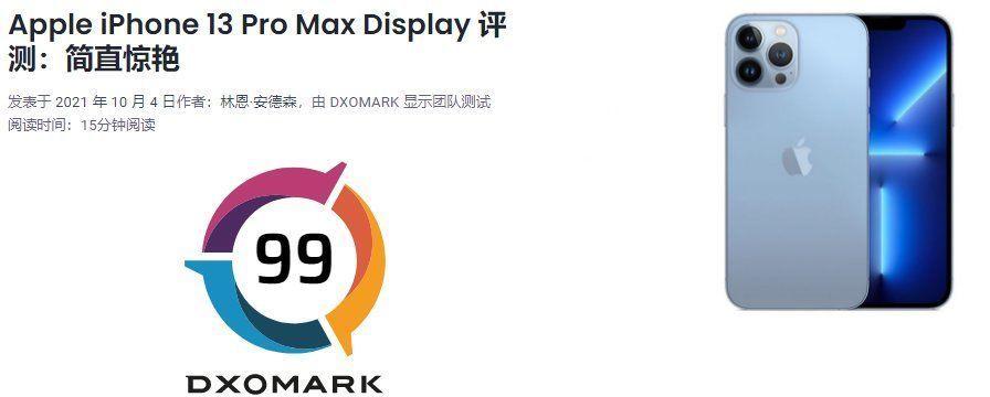wind|iPhone 13 Pro Max屏幕评测;Android 12发布;Windows 11今日正式推送