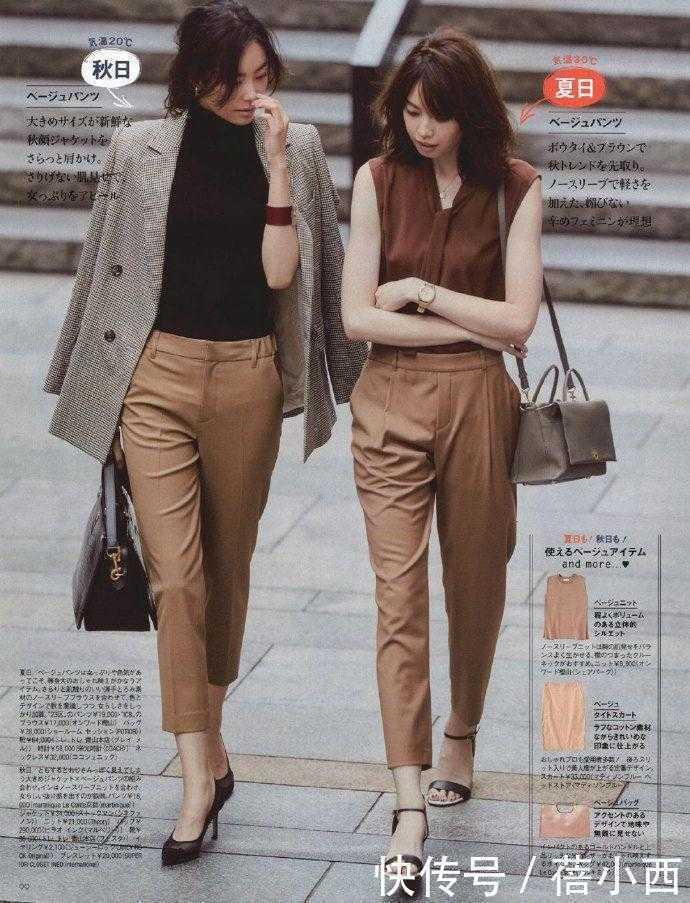 日本女人真會穿,闊腿褲、吸煙褲、牛仔褲都穿得那麼優雅,太厲害