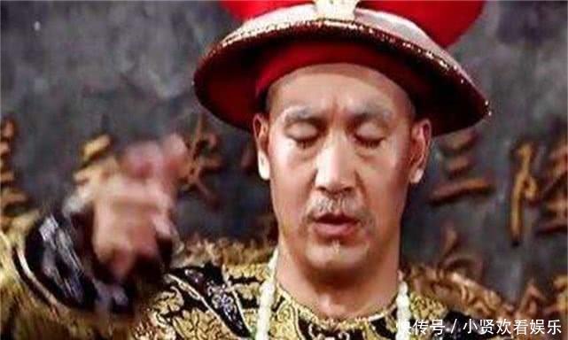 没头脑和不高兴?清代最有权势的两个人,乾隆刘墉吵吵闹闹度晚年
