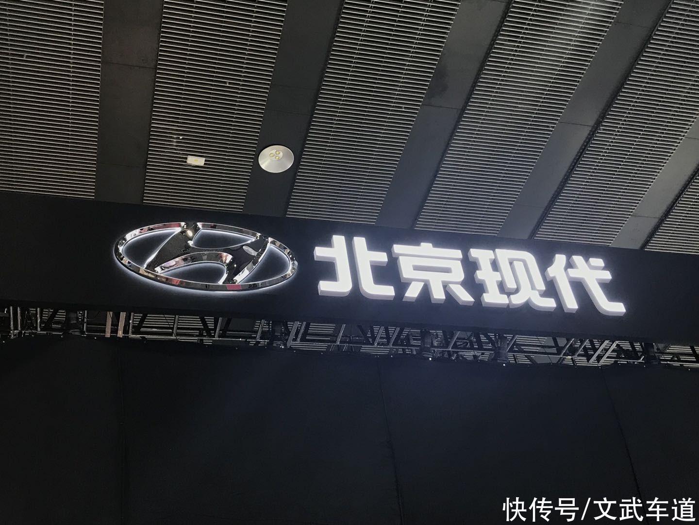 銷量嚴重下滑,品牌力提升無望,北京現代終究還是敗瞭