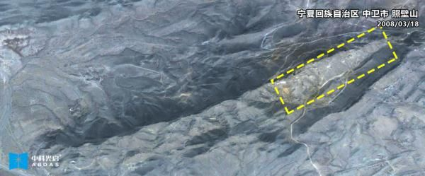 照壁山被挖「丟」?衛星遙感聚焦真相