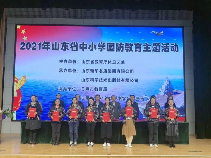 滨州市荣获全省国防教育主题活动一等奖第一名