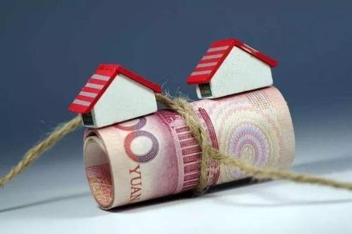 資金不足應該如何買房?普通人買房的秘訣,你掌握瞭嗎?