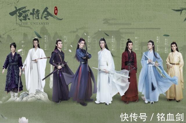 贵族 《陈情令》全员穿泰装,肖战王一博变贵族王子,师姐美得认不出!