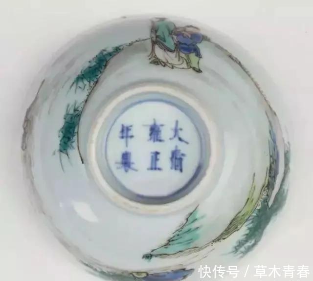 【草丁图书馆】收藏清代官窑瓷,从知道这些开始