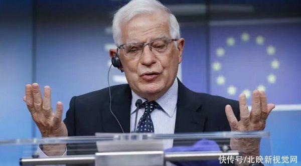 博雷利:歐盟或采取制裁措施