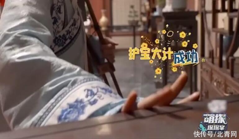 黄子韬|杨紫动用智慧几番周折护宝成功 成功骗过黄子韬与王艳