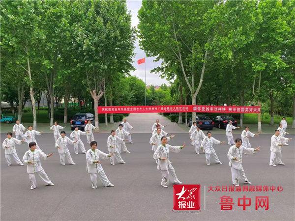 寶山管理中心:太極展演獻禮建黨百年華誕