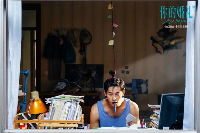專訪 | 《你的婚禮》落入俗套?導演韓天獨家回應