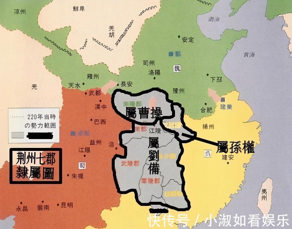 东吴 如果孙权只取荆州,不杀关羽,刘备还会坚持和东吴开战吗?