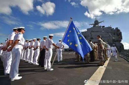 """G7峰會在即,法國再提""""歐洲獨立防務"""",美國要紮心瞭"""