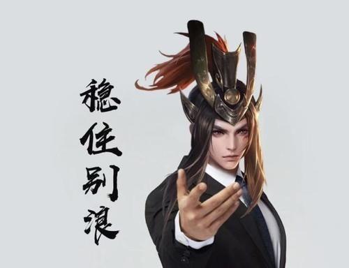 qt:gamepop|王者荣耀:教你逆风如何及时止损,翻盘获得胜利!