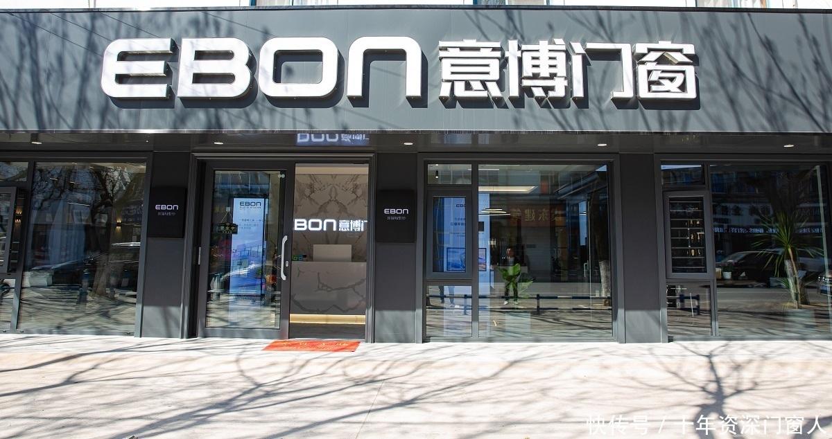 锦州+正品中国门窗加工商城.手机怎么加盟