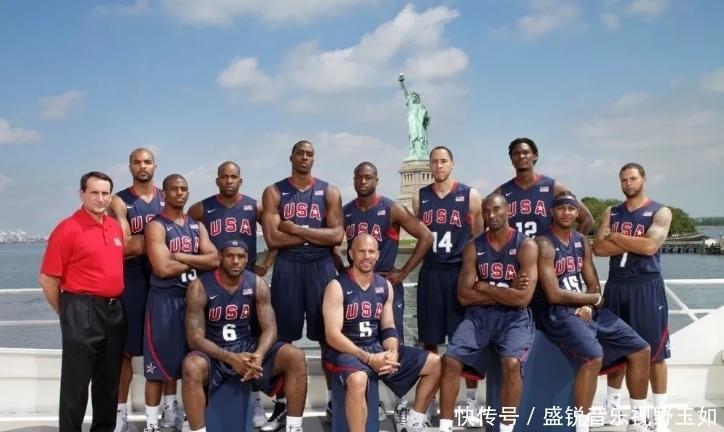 2008年北京奧運會,誰才是夢八隊領袖?首發五虎的場均數據如何?