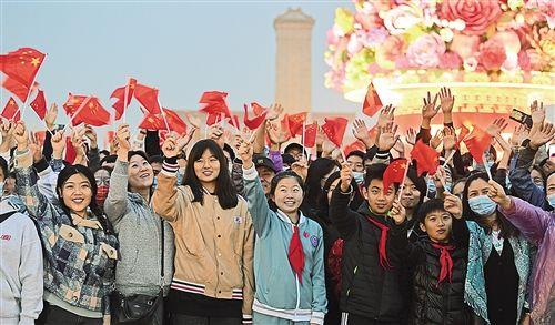 我爱你,中国!——各地举行升国旗仪式欢度国庆