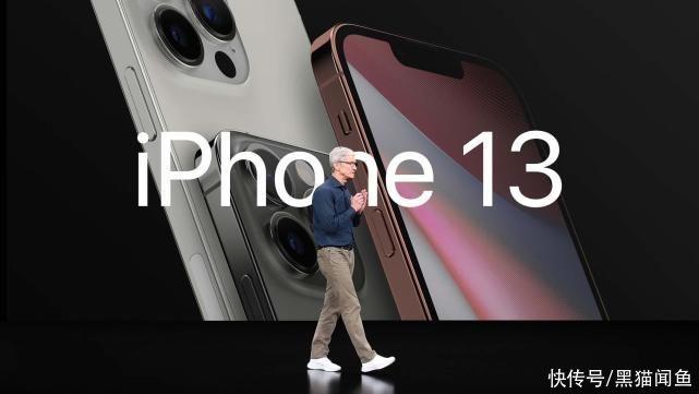 标准版 90HZ+散热升级?iPhone 13曝光3个关键消息,原来我们都猜错了