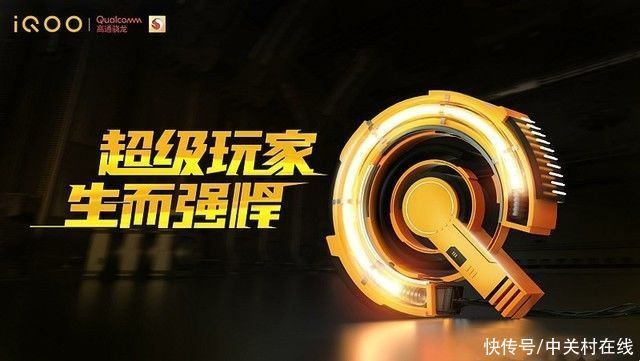 chinCJ iQOO体验区人气火爆 新一代旗舰iQOO 8亮相